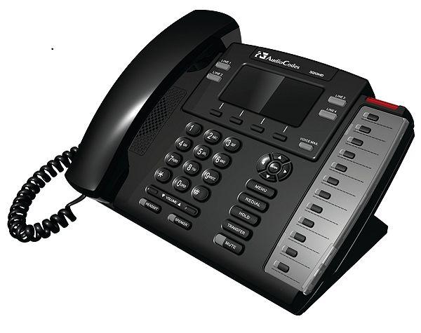 Telefon VoIP cu 4 linii si POE | AUDIO CODES | IP320HDE