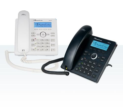 Telefon VoIP cu 4 linii, POE si alimentare externa | AUDIO CODES | IP320HDEPS